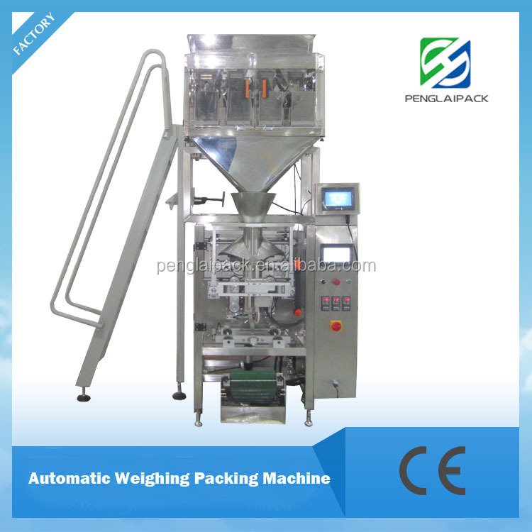 PL-420KB-4L Automatic Potato Chips Packaging Machine Price