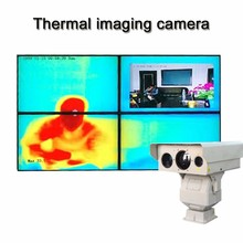 5km 75mm 60x zoom thermal infrared ip security surveillance camera