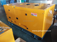 Powered by UK Engine 1104C-44TAG2 generator 110kva silent diesel generator