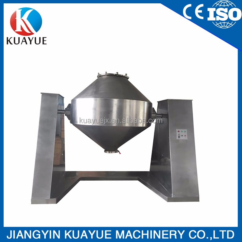 industrial double cone blender mixing machine for dry spice powder