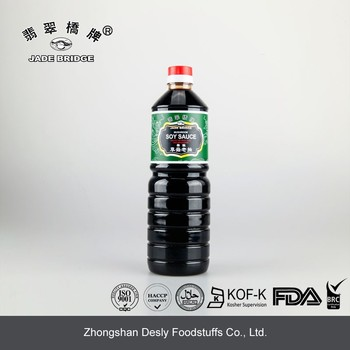 Best selling Chinese products Mushroom soy sauce for soya meal