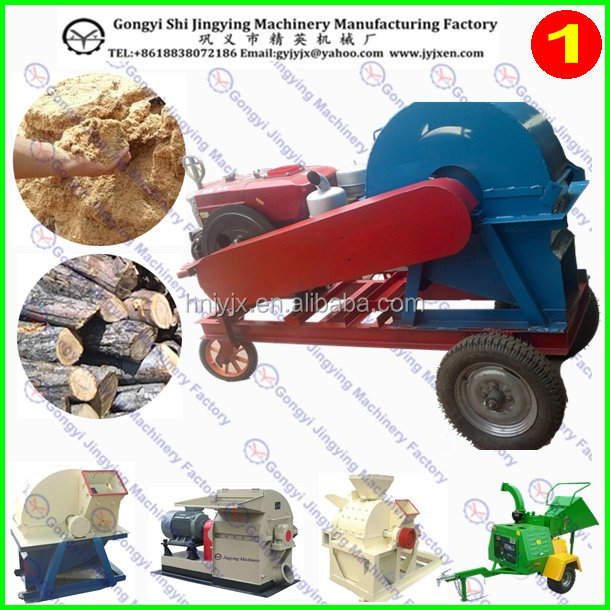 Pto/Diesel/Electricity gardern banch, stump, tree shredder wood chip hammer mill crusher for 10% off sale