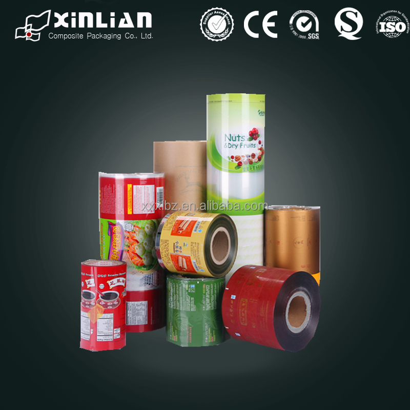 laminated custom printed composite packaging materials