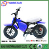 250W Electric Motor Scooter For Children