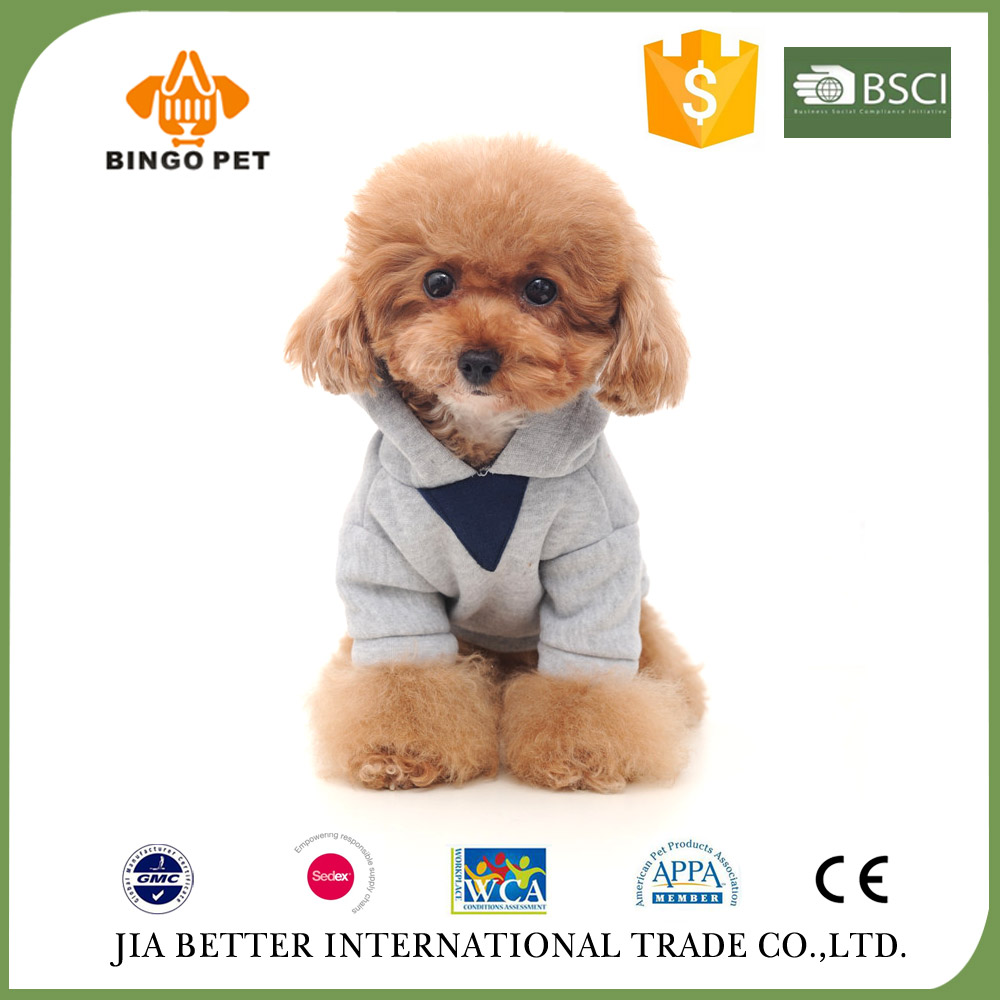 2017 new design hot sale pet clothing