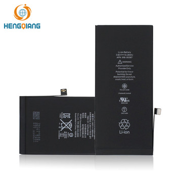 GB/T 18287 Wholesale Mobile Battery for iPhone 8 Plus Battery free sample