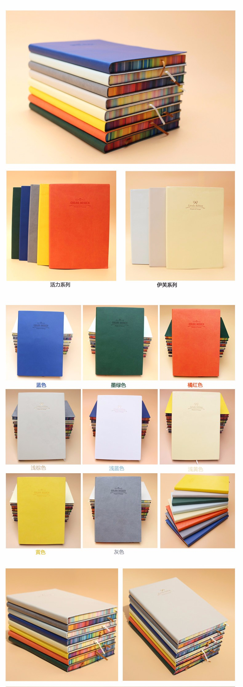 2016 svepa pu leather soft cover notebook with sta a4 stationery wholesaller