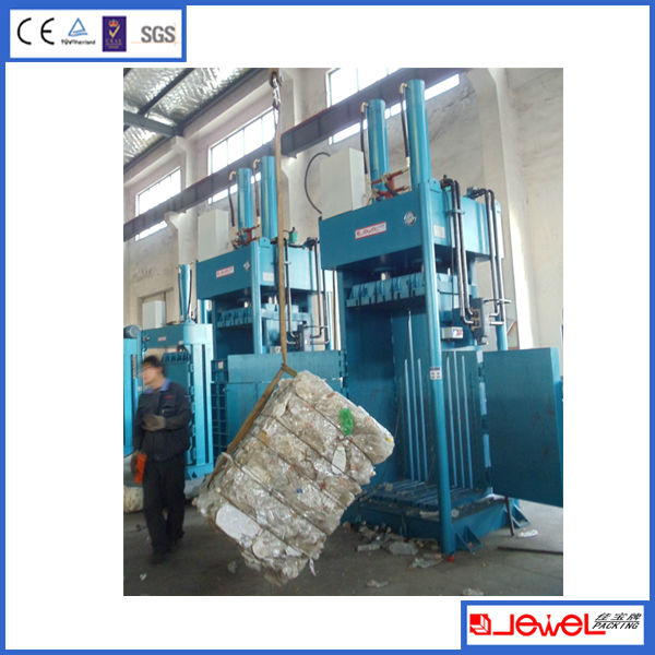 CE certified recycling CRT plastic baler