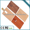 Hot sale wooden usb business card usb flash drive,business card usb