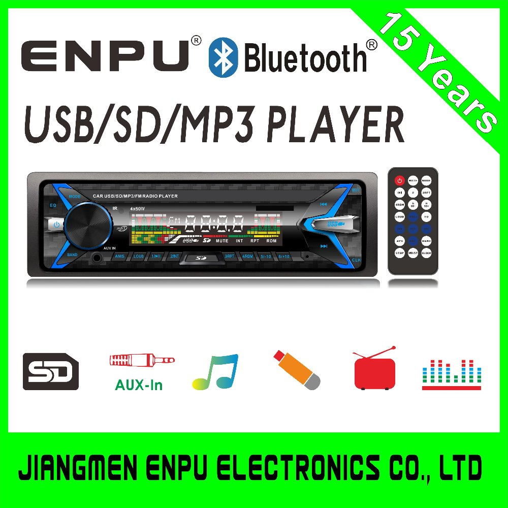 Universal Fixed Panel Car AM Transmitter Player FM USB SD MMC