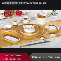 golden color household use bone china dinner ware