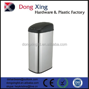 40L Automatic infrared Sensor Dustbin