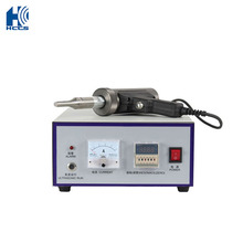 Different types of spot welding gun