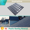 /product-detail/pavilion-upside-synthetic-resin-roofing-materials-with-2-5mm-3-0mm-thickness-60422679231.html