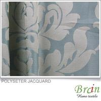 popular polyester gauze fabric curtains