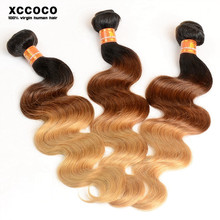 Hot selling brazillian body wave ,body wave ombre color hair, 3 tone color ombre hair