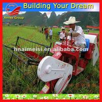 AMISY 2016 China Newest mini combine harvester/small rice combine harvester/mini grain harvester combine +86-13733199089