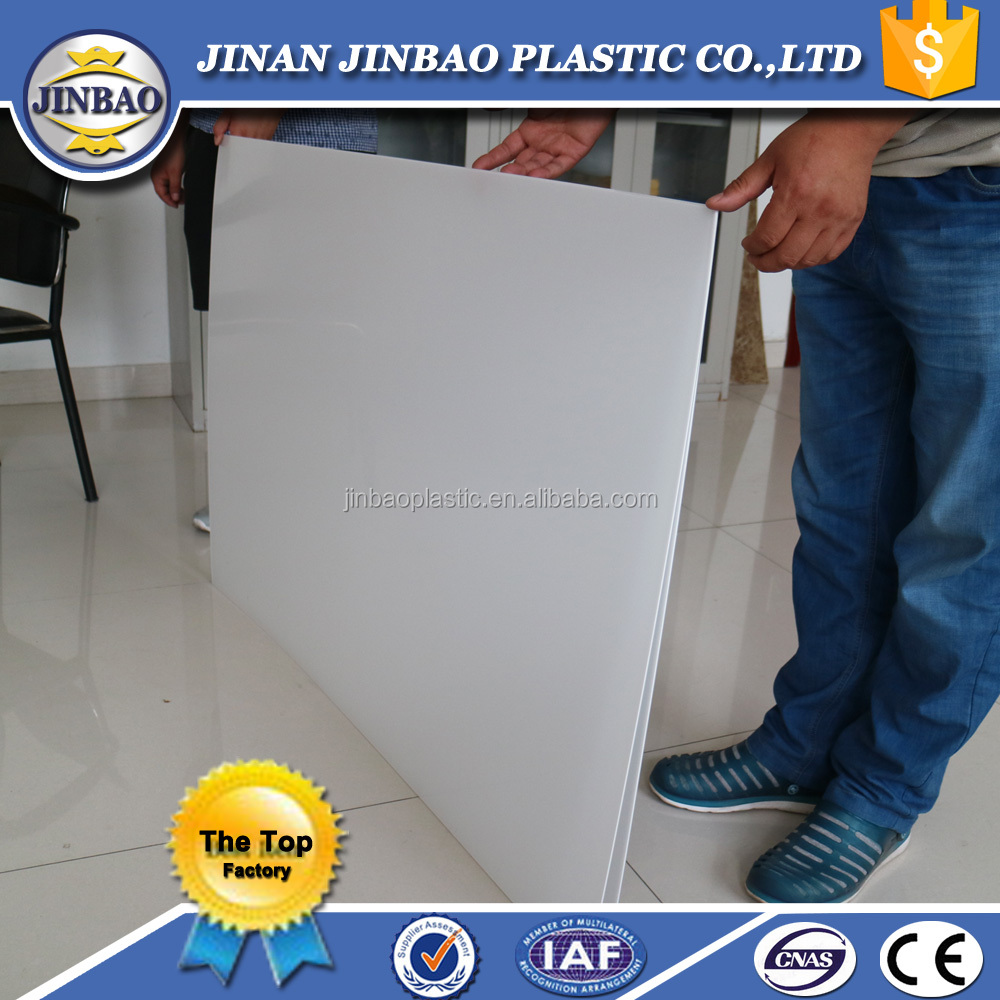 jinbao plastic factory white extruder pp board/plate/sheet