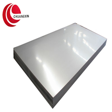 2000mm width sizes 304 stainless steel plate
