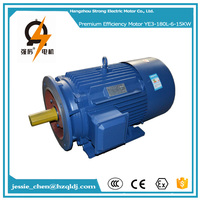 15kw 20hp three phase energy saving efficiency electric motors
