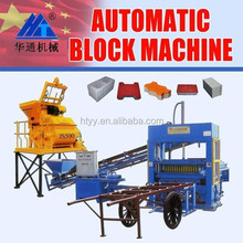 QT5-15 small concrete block machine, concrete block/brick making machine, blocks manufacturering plant