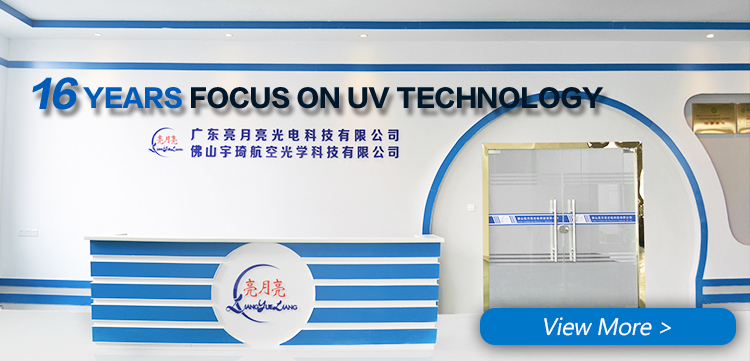 110V / 220V 38W portable household lift table air sterilizer UV lamp ultraviolet UVC light home germicidal disinfection