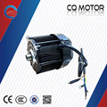 three wheel tricycle vehicle 500 to 1000watt 48v-60v BLDC brushless motor