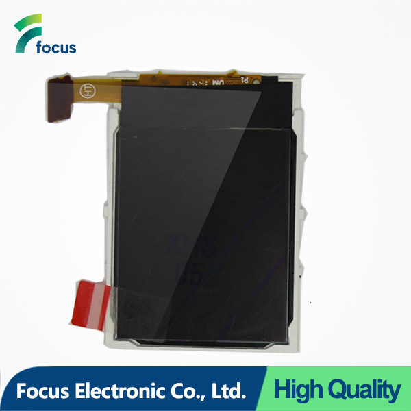 Best price for nokia 2630 LCD display