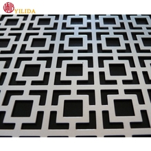 decorative building material stainless steel perforated sheet metal panel