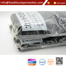 Chinese Seafood of Dried Wakame/ Dry Seaweed for sale