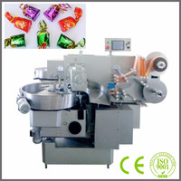 WITH CE SM800 Automatic Single Twist Square Candy Packaging Machine