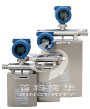 DMF-Series Mass Flowmeter Oil