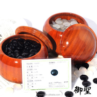 Luxury Agate Go Stone pieces with Wooden Weiqi Bowl
