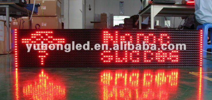 16x128 Pixels Red Color Outdoor variable traffic message sign