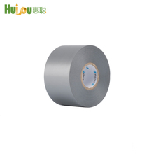 Custom Printed Rubber PVC Duct Adhesive Tape
