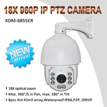 18X ZOOM H264 960P High-speed Dome ip66 waterproof PTZ IP network Camera