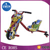 Good Quality Adult Pedal Car Used Drift Trike Motorcycles