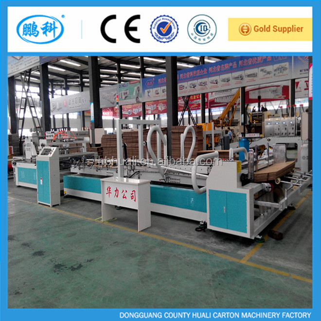 automatic carton board folder glue machine