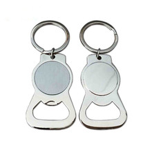 Cheap Bulk Custom Keyring <strong>Bottle</strong> <strong>Opener</strong>, Key Chain <strong>Bottle</strong> <strong>Opener</strong>, Metal Blank <strong>Bottle</strong> <strong>Opener</strong> Keychain