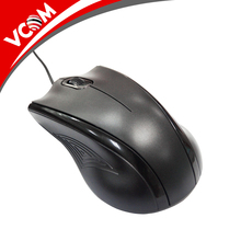 VCOM guangdong good performance office standard USB wired mouse with folding box packing