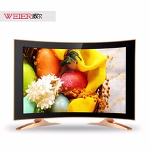 Cheap Brand Curve 19 Inch LCD TV
