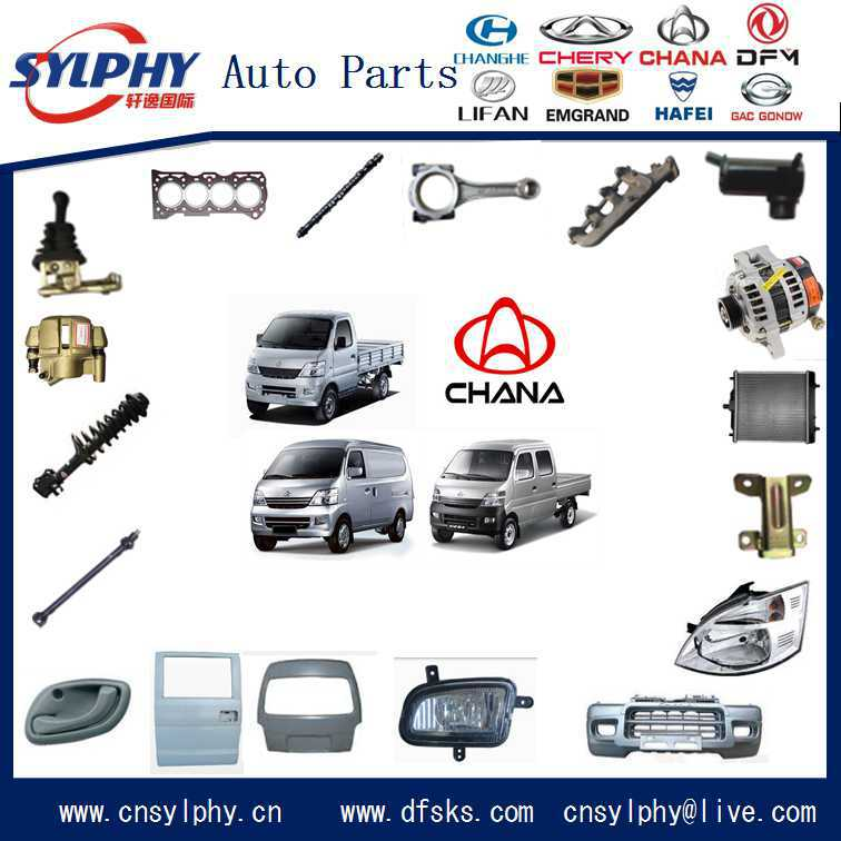 Chana spare parts for Chana Mini Bus and Mini Truck
