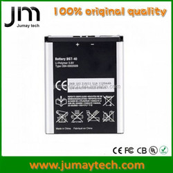Cell Mobile Phone Battery Warehouse BST-40 for SONY P1C/P1i/P700i