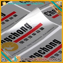 Name label stickers logo stickers adhesive sticker labels in piece/ roll