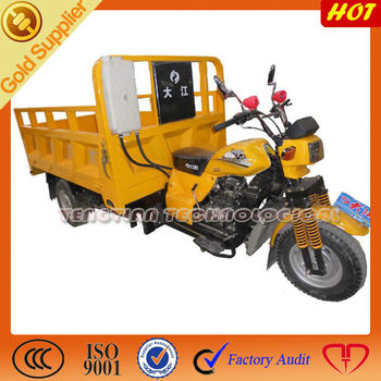 Best new three wheel motorcycle car sell in the coming market