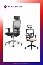 2016 environment office mesh swivel chair spare parts with height adjustable armrest
