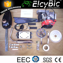 Powered gas petrol motor 4 stroke 49cc motorized bicycle engine kit(engine kits-4)