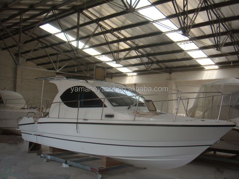 850 luxury yacht fiberglass fishing boat with cabin frp (SG850F)