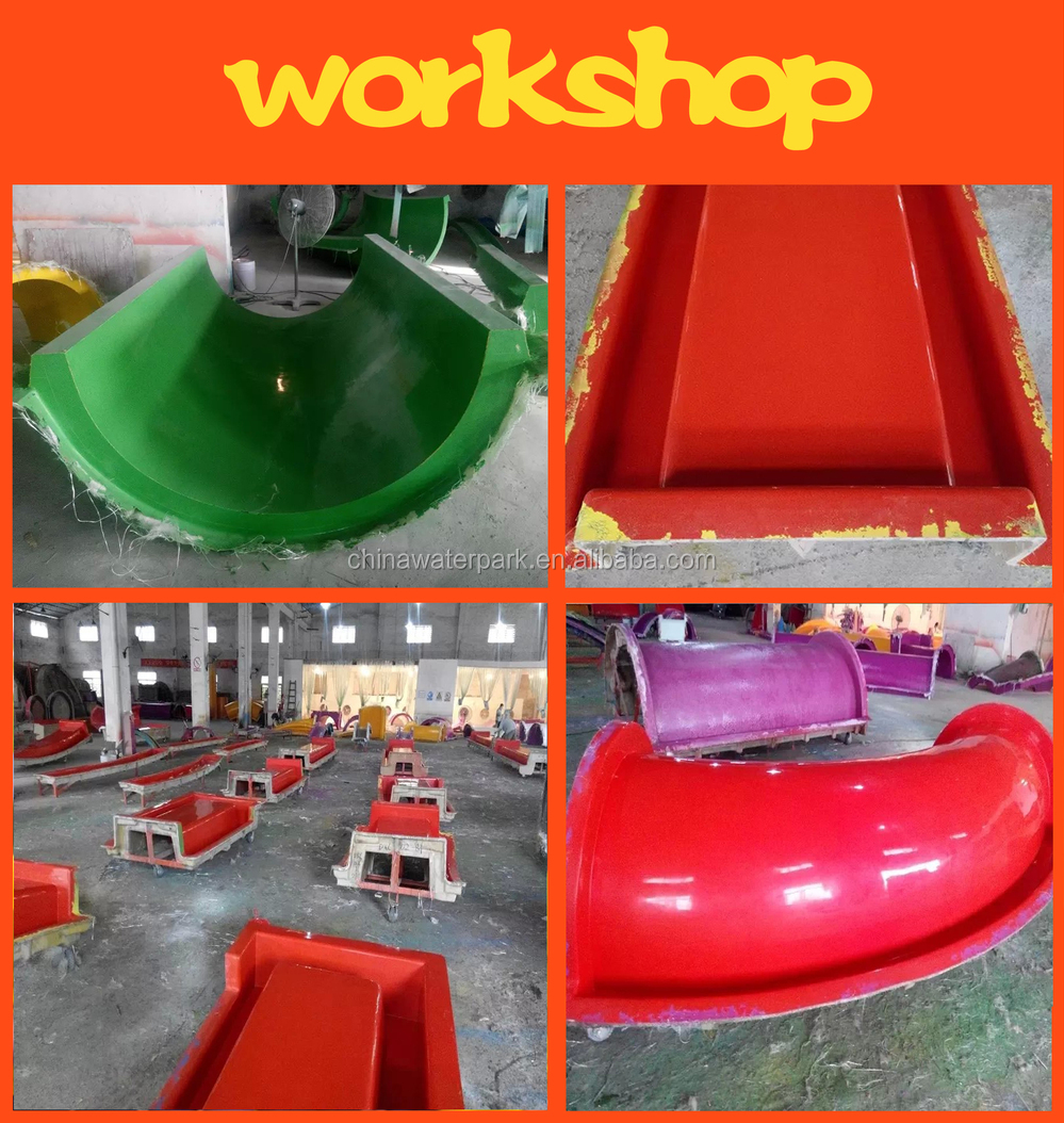 Used fiberglass pool water park slides for sale
