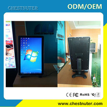 21.5 inch custom color touch screen digital photo frame with wifi wireless network